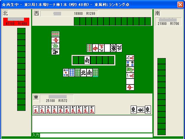0511machi_01.png