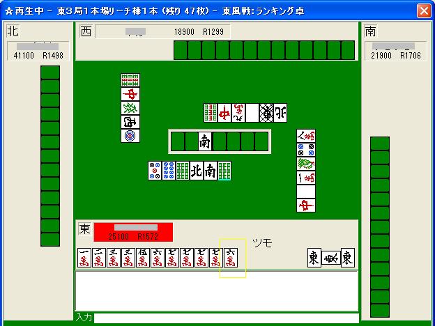 0511machi_02.png