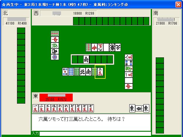 0511machi_03.png