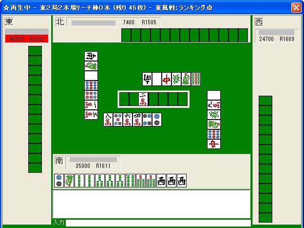 200705machi_01.png