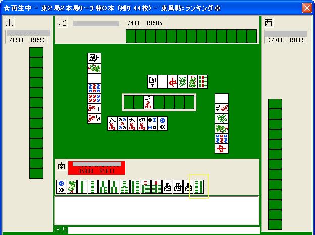 200705machi_02.png