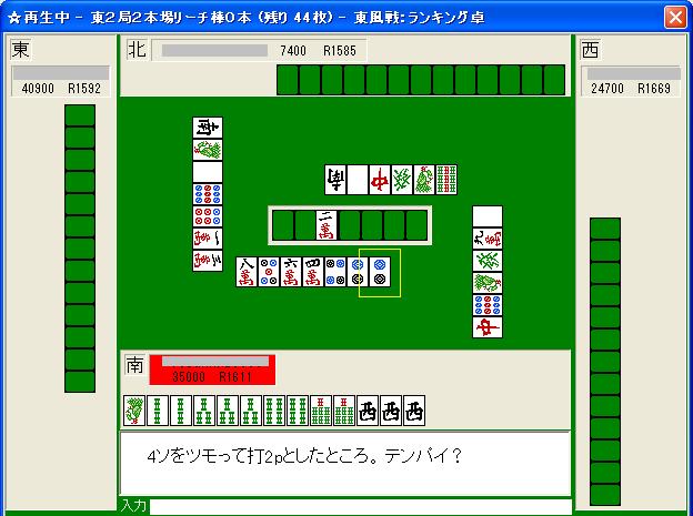 200705machi_03.png