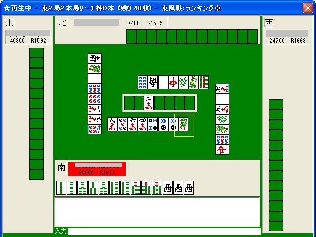 200705machi_05.png