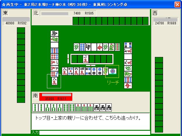 200705machi_06.png
