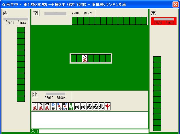 2008.04.02 1422 東1-0配牌