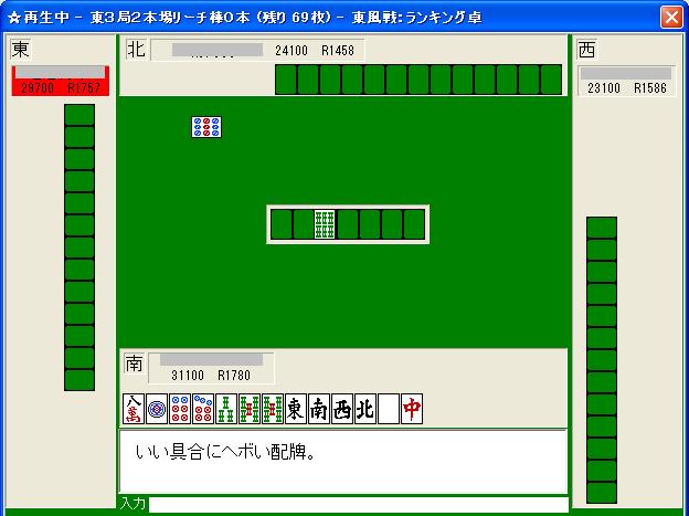 80315kahei_01.png