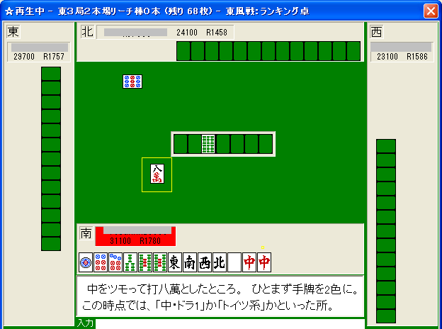 80315kahei_02.png