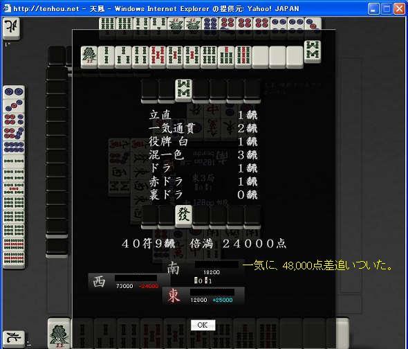80316sang_02.jpg