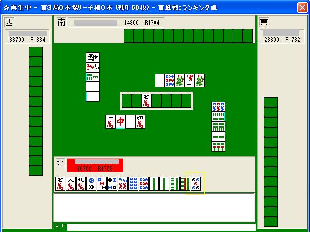 80410kasaitu_08.png
