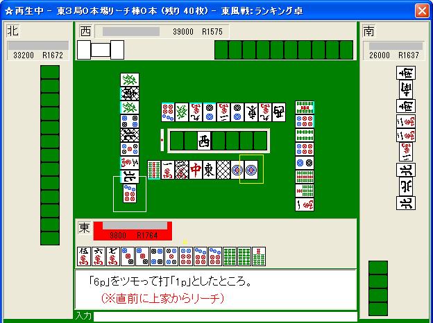 80420rukiri_02.png