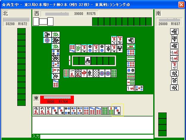 80420rukiri_05.png