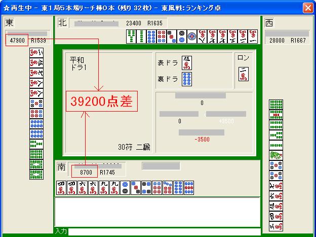 80608kiogya_01.png