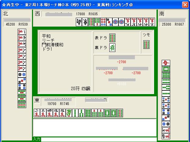 80608kiogya_03.png