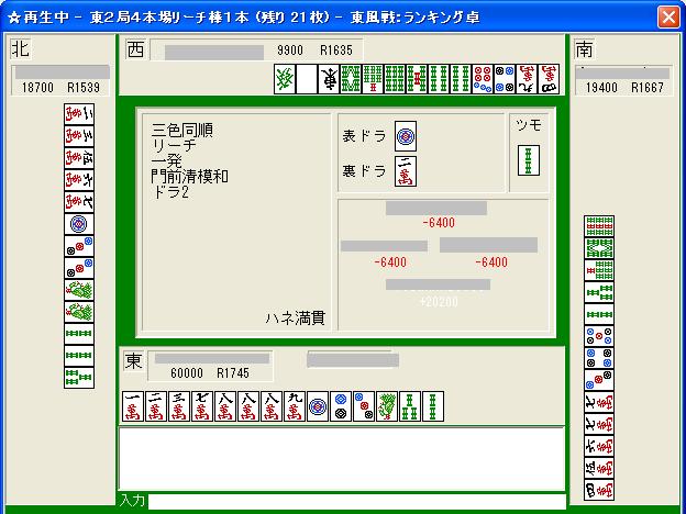 80608kiogya_06.png
