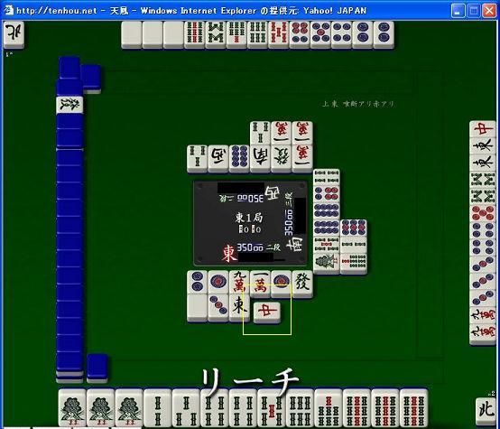 80725kaichu_09.jpg