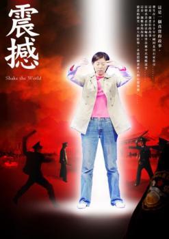 Poster_zhenhan.jpg
