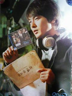 「オンエア」CD+DVD&特典ポスター