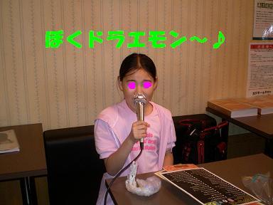 カラオケ 001