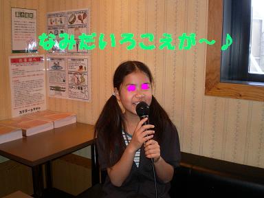 カラオケ 002