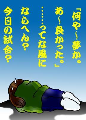 絵日記5・18ジェフさん~!