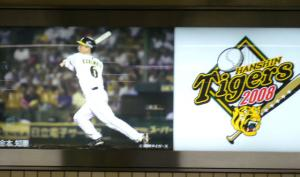 絵日記6・18阪神梅田駅1