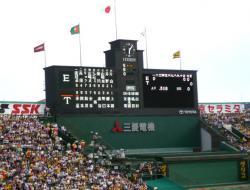 絵日記6・19試合2