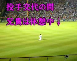 絵日記7・14観戦6