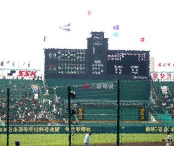 日記8・2高校野球2