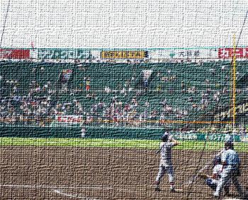 日記8・10高校野球1(加工)