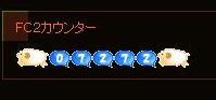 72は魔法の数字