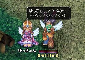 20060115065937.jpg