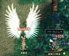 20060115070258.jpg