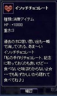 20060227060056.jpg