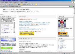 MMO・オンラインゲーム・ポータルサイト