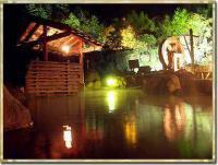 onsen-rightup.jpg