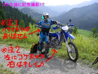 CIMG5194A