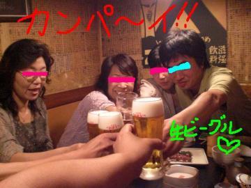 CIMG0244a.jpg