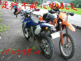 CIMG5225A.jpg