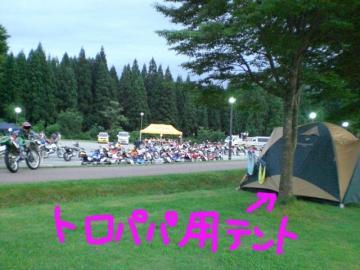 CIMG7640a.jpg