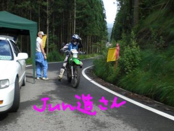 CIMG7674a.jpg