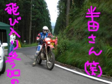CIMG7745a.jpg