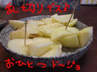 CIMG8849a.jpg