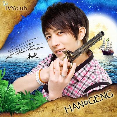 ivy hangeng