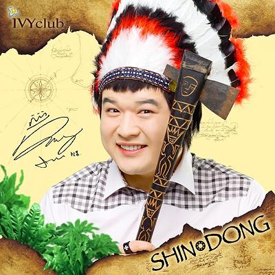 ivy shindong