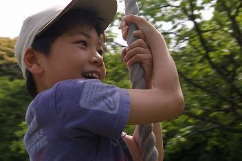 2008-0506_143519.jpg