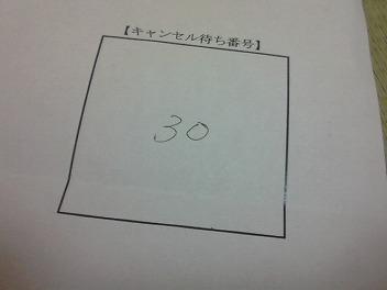 200803311923000.jpg