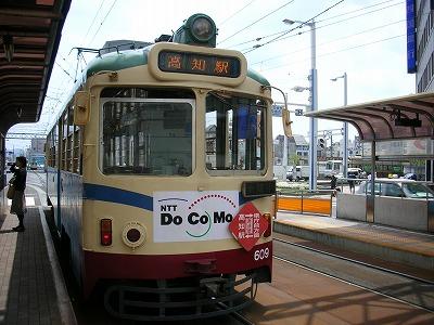 高知駅前行き