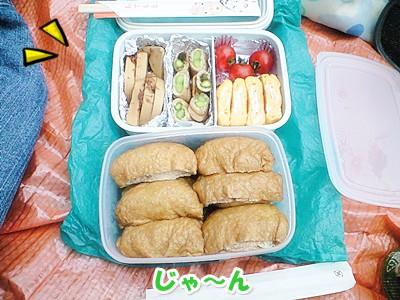 相方お手製のお弁当☆