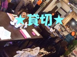 昭和記念公園 129