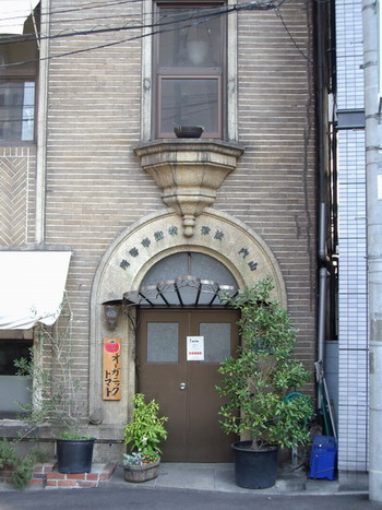 江口商事玄関